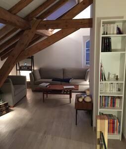 Très joli appartement design - Chexbres - Flat