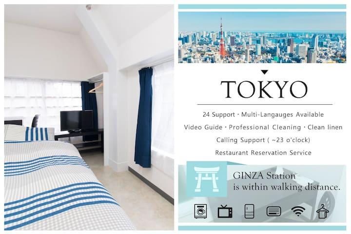 Walk>Ginza・Tsukiji share house 3minSTA 2pax Int