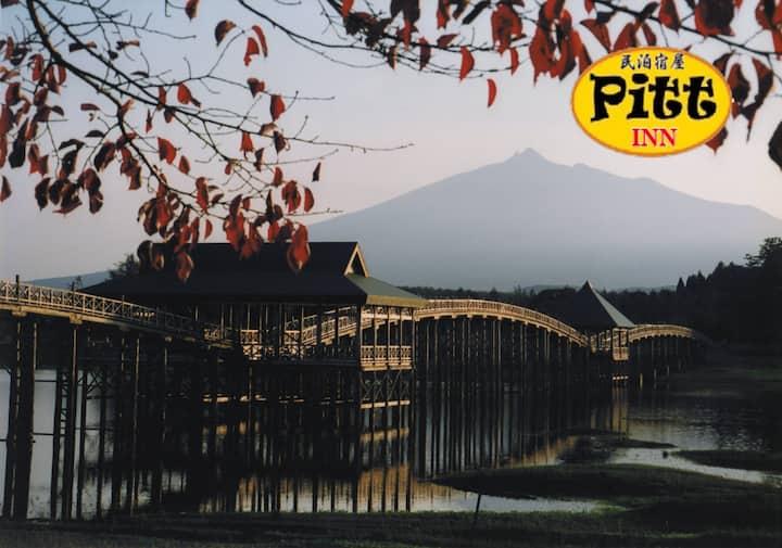 PittINN Tsuruta【3 minutes from the Station】1 ~ 3 p