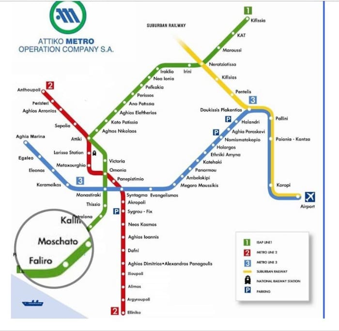 Moschato metro station - 15 min from the historic center