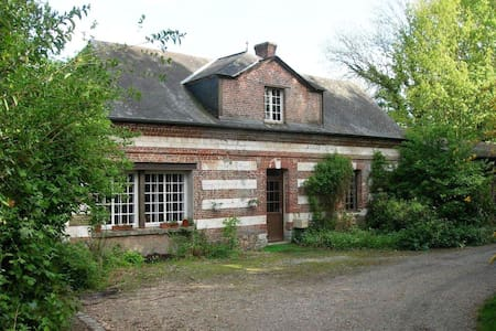 Cottage 1 in the heart of Normandy - Touffreville-la-Corbeline
