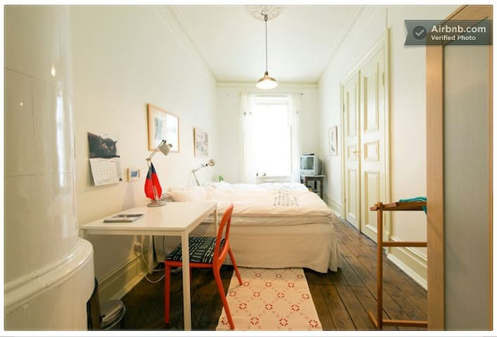 Room for 2 in downtown GBG - Gothenburg - Leilighet