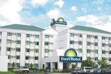 Days Hotel Batangas - Batangas City