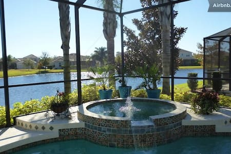 Coastal Casual B&B: 2 Rooms/Bath - Lakewood Ranch - Bed & Breakfast