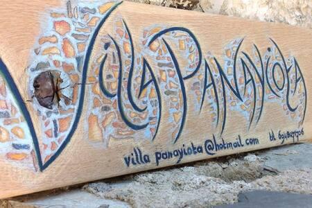 Villa Panayiota