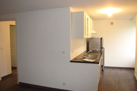 New cosy and peaceful apartment - Appartamento