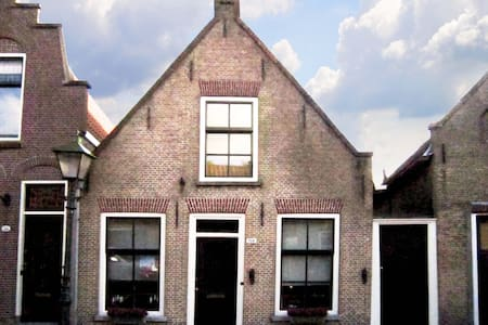 B&B De Speelman (home; 2 pers)