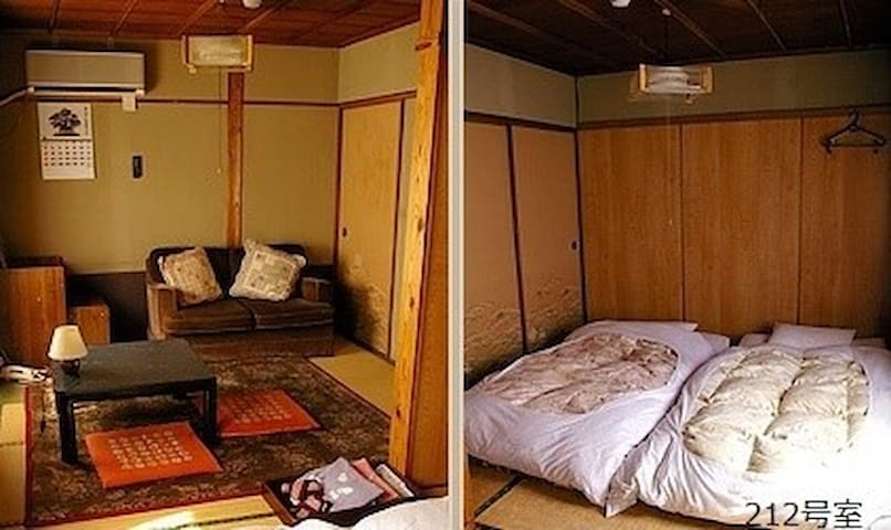 nakazonoryokan Room212 wifi無料、天文館、港まで徒歩10分
