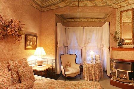 Bradbury Room - Geyserville