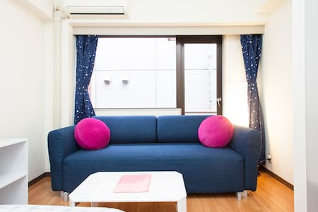 RARE Location near IMPERIAL PALACE! Parks- Quiet! - Chiyoda - Appartement