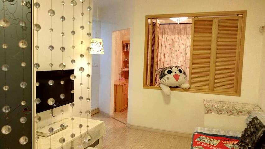 猪猪小窝温馨公寓24 - Chongqing - Apartmen