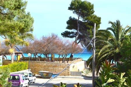 COZY APARTMENT 40 METERS BEACH - ムーロ