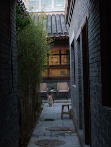 故宫旁胡同小院之北一房近天安门、王府井、南锣鼓巷、景山、前门大街