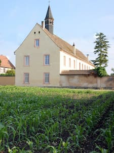 Zum Alten Kloster - Ancien Couvent - Pool Wellness - Friesenheim - Rumah