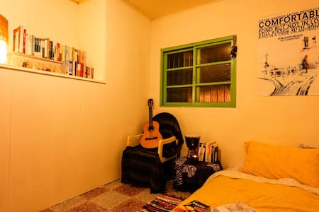 Wild and goodness Homestay(Single) - Hualian City - Talo