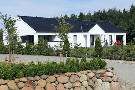 Nice comfortable rooms close to Ribe - Ribe - Bed & Breakfast