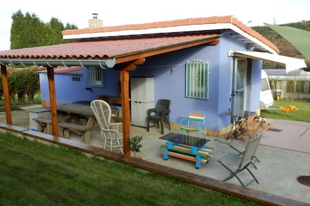 Little and cozy country house - Asturias - Talo