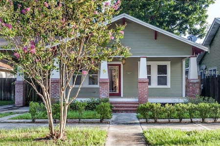Charming private Cottage  Near Stadium & Downtown! - Tampa - Bungalow