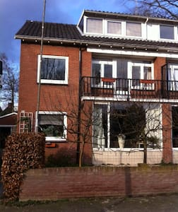 B&B family house, small private room in Enschede - Wikt i opierunek