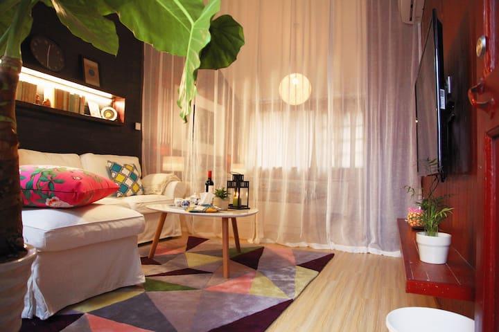 步高里 · 阳光餐+阳光浴+顶楼整层+复古时尚+保护建筑 - Shanghai - Apartemen