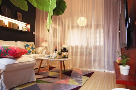 步高里 · 阳光餐+阳光浴+顶楼整层+复古时尚+保护建筑 - Shanghai - Lejlighed