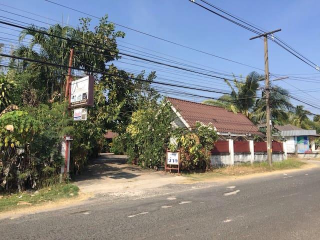 Mukdawan House - Nai Mueang - Annat