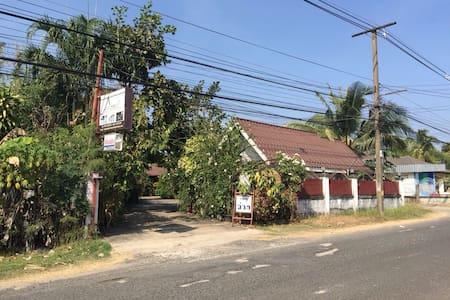 Mukdawan House - Nai Mueang