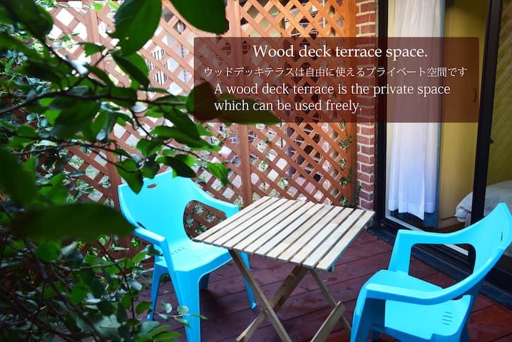 Spend an elegant time on your private wooden deck terrace.