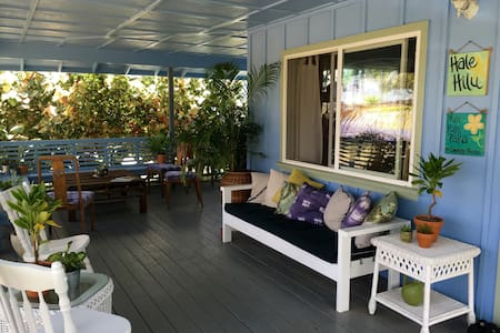 1 Bedroom Cozy Beach House with Magical Porch - Waimanalo - Hus