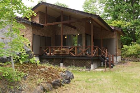 Forest Villa Karuizawa - Tsumagoi-mura