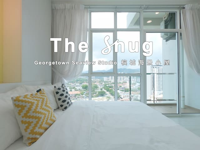 【 The  Snug 】Seaview Studio | Fast WiFi | Car Park