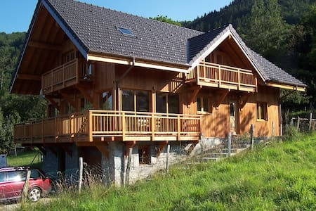 Large chalet spectacular views ideal summer/winter