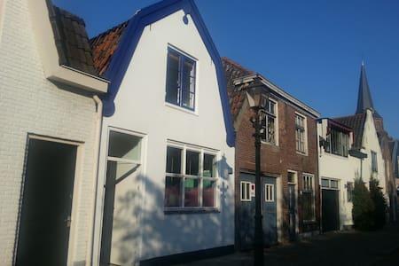 Cozy 2 pers . bedroom - Maarssenbroek - Дом