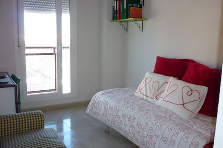 Fantastic Bedroom in Navalcarnero! - Navalcarnero - Apartemen