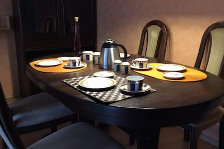 Well-equipped three-room apartment - Würzburg - 公寓