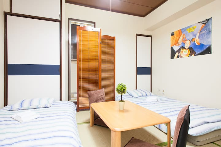 UENO PARK & NIPPORI Station -Direct to Airport!! - Taito - Apartemen