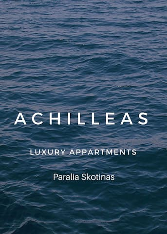 Achilleas Appartments - Παραλία Σκοτινης - Apartemen berlayanan