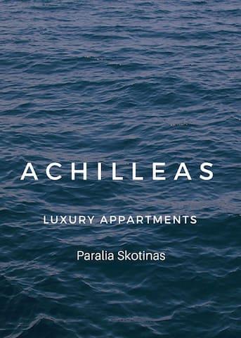 Achilleas Appartments - Παραλία Σκοτινης