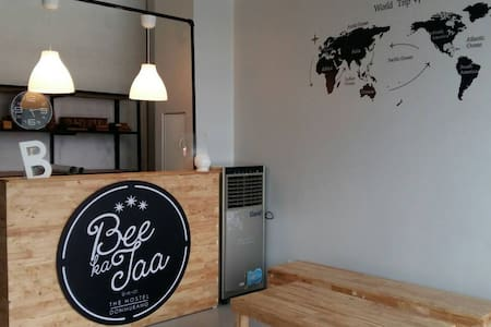 BEEKATAA THE HOSTEL DONMUEANG - Dormitorio compartido