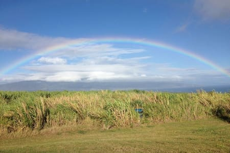 "The ""Sugar Shack"" Spectacular Views - Makawao - Apartment"