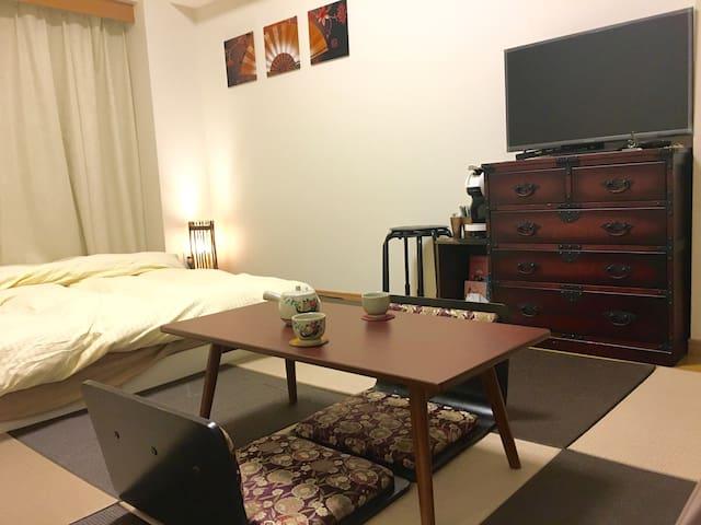 2mins Kyoto sta Modern Tatami floor - 京都市 - Flat