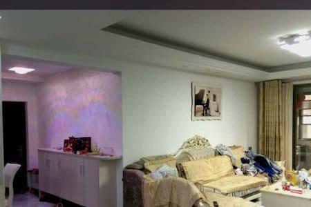 温暖的小屋 - Fuzhou