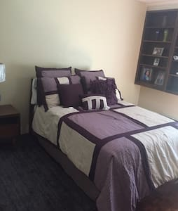 Private Room by SFO, Downtown Burlingame/San Mateo - Condominium