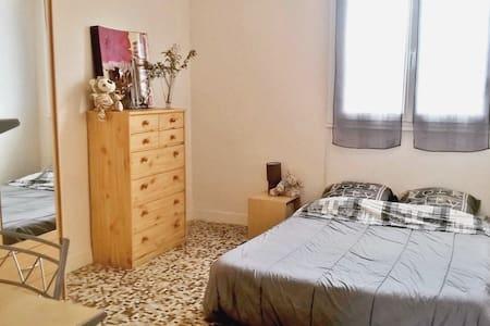 Chambre dans résidence privée avec petit déjeuné - Annonay - Apartmen
