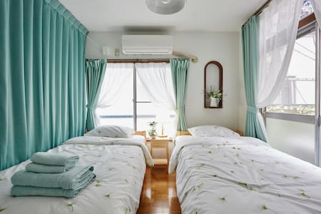 204 Cozy guest house.  In the center of tokyo. - Shinjuku