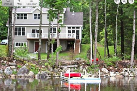 New all season lakefront house on Washington Pond - Washington - House