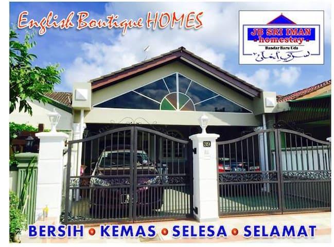 JB SRI IMAN HOMESTAY - JB - Johor Bahru - Ház
