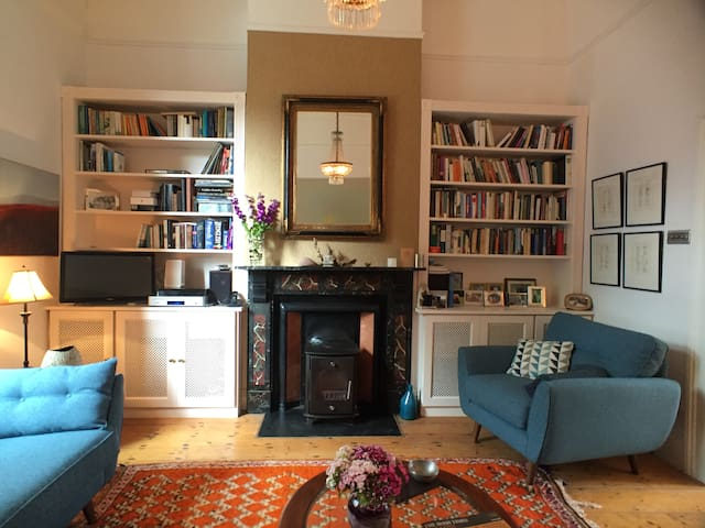 Gorgeous zen cottage in the heart of Dublin! - Дублин - Дом