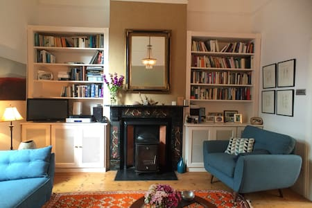 Gorgeous zen cottage in the heart of Dublin! - ダブリン