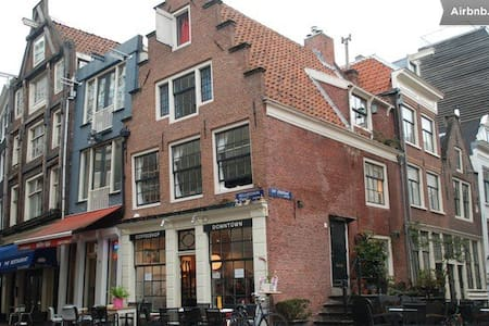 Single attic room - Amsterdam - Penzion (B&B)